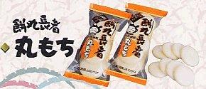 marumochi80