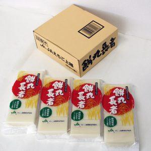 mochimaru32