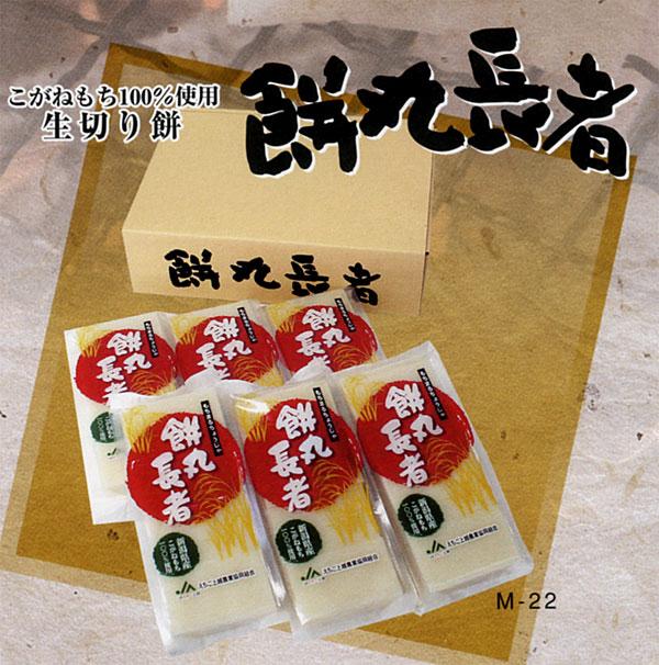 mochimaru96